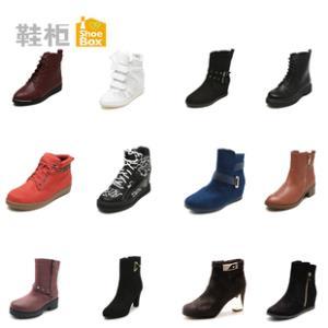 达芙妮秋冬款时尚女靴马丁靴 券后¥29