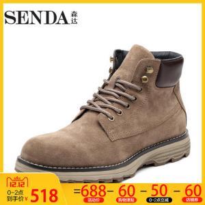 Senda/森达2018冬季新款休闲户外马丁靴男高帮工装短靴潮1WZ07DD8518元