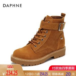 双12预告:Daphne 达芙妮 女士英伦风绒面帅气休闲马丁靴 (需用券,前1小时)254.25元包邮