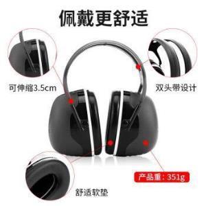 3M隔音耳罩睡眠睡觉工业学习用静音耳机专业射击消音装修防降噪音X5A +凑单品177.8元