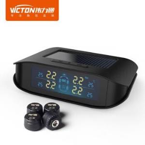 Victon 伟力通 太阳能胎压监测无线外置 T6SL 彩屏 黑色149元包邮
