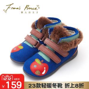 费儿的王子儿童靴子男女马丁靴潮英伦风童鞋可爱宝宝加绒短靴棉鞋 99.5元