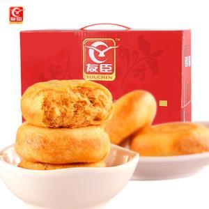 友臣 肉松饼整箱2.5斤礼盒  券后29.8元