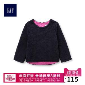 Gap女婴幼童加绒套头卫衣399865 新款宝宝季童装儿童加厚上衣 ¥115