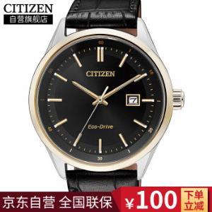CITIZEN 西铁城 BM7254-12E 男士光动能手表 黑盘黑带 1480元