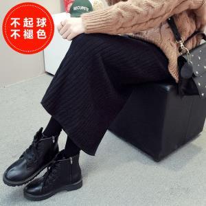 原宿半身裙女高腰包臀裙¥29.9