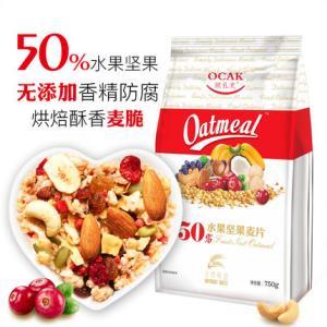 欧扎克 50%水果坚果麦片 750g 29.8元包邮