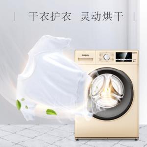 三洋 ETDDB47120G 10kg大容量 全自动洗烘一体变频滚筒洗衣机 一级能效  ¥2649