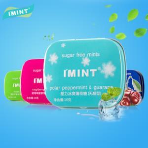 imint旗舰店 无糖薄荷糖3盒装 券后¥14.9
