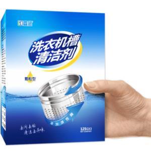 1盒3袋装洗衣机槽清洁剂  券后¥8.9