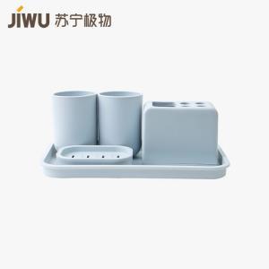 苏宁极物 PP塑料浴室洗漱5件套29.9元(拼购价)