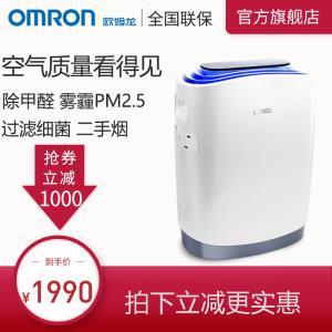 欧姆龙家用空气净化器 ¥1990