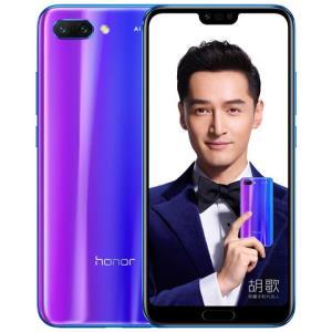 HUAWEI 华为 荣耀10 GT 全网通智能手机 6GB+64GB1899元包邮(双重优惠)