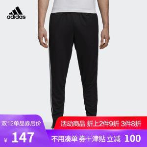 神价格 阿迪达斯 夏季新款 M ID Tiro Class 男针织运动长裤 147元双12价 平常499元
