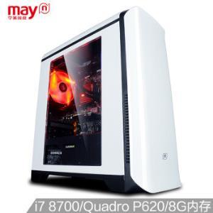 宁美国度 N1E-766D i7 8700/Quadro P620/8G DDR4/240G SSD/专业3D图形设计渲染台式电脑主机/京东自营UPC 4929.1元