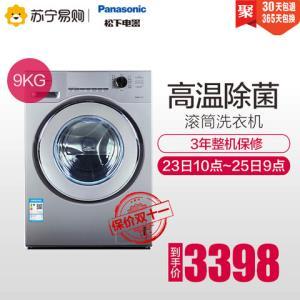 松下XQG90-E902H 9公斤变频滚筒洗衣机 3198元