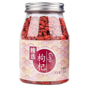 中国香港品牌 虎标 青海红枸杞 枸杞茶 即食免洗干吃枸杞子 210g/瓶 *2件 37元(合18.5元/件)