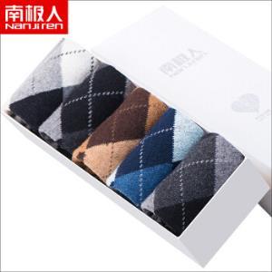 南极人 袜子男短袜兔羊毛袜5双混色装N8F5X *3件 41.79元(合13.93元/件)
