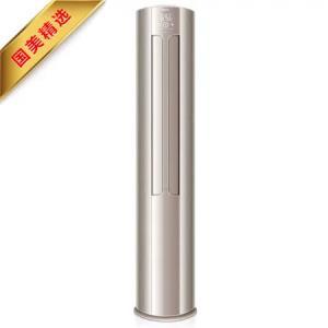 海尔(Haier) 2匹 冷暖变频圆柱式柜机 空调 适用面积(23-34m2)一级能效 智能WIFI 金 KFR-50LW/09FBA21AU1 8699元
