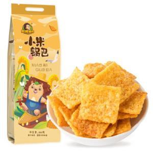 刺猬阿甘 小米锅巴办公室休闲零食小吃186g *5件 42元(合8.4元/件)