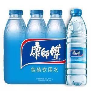 康师傅 包装饮用水 550ml*12瓶 *2件15.84元(合7.92元/件)