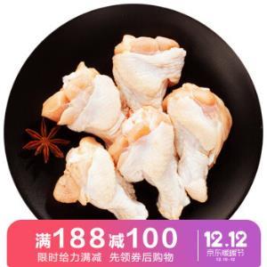 正大/CP 鸡翅根500g/袋 鸡肉 烤鸡翅 烤翅 烧烤 炸鸡 *9件 88.8元(合9.87元/件)