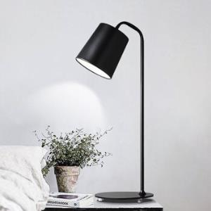HD 台灯 北欧铁艺学习阅读工作台灯 北极光 黑(含LED光源) 99元(需用券)