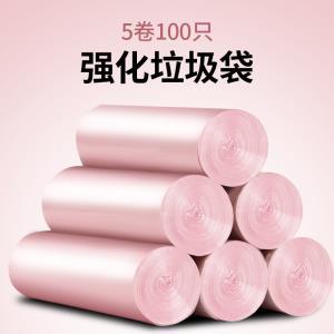 汉世刘家 强化炫彩加厚垃圾袋100只 ¥7.8
