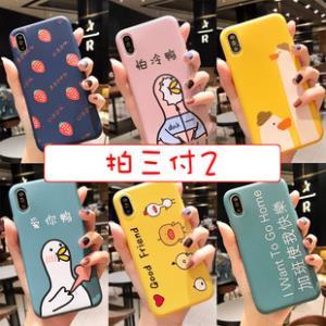小黄鸭苹果6手机壳8保护套iphone6s外壳5s创意潮7puls情侣手机套x 券后4.9元