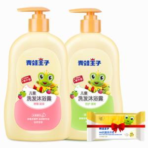青蛙王子 婴儿洗发沐浴露2瓶+洗手液 券后¥24.9