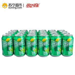 雪碧 Sprite 柠檬味 汽水 碳酸饮料 330ml*24罐43.8元