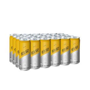 可口可乐 怡泉 Schweppes 汤力水 Tonic Water 汽水饮料 碳酸饮料 330ML*24罐 整箱装 *2件119.8元(合59.9元/件)