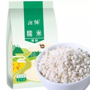 北纯 精制糯米1kg    9.8元