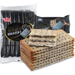 半球苏打饼干黑米味 味丹无添加蔗糖零食代餐早餐418g *5件    49.5元(合9.9元/件)