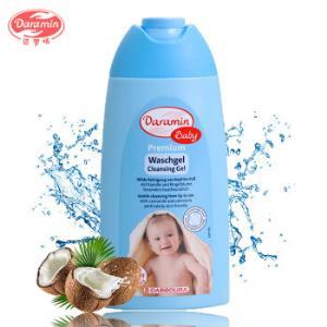 达罗咪(Daramin)婴儿洗发沐浴二合一250ml 进口无泪儿童宝宝沐浴露洗发水沐浴乳 *6件 +凑单品78.4元(合13.07元/件)