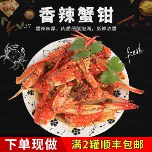 香辣蟹钳即食罐装 360g ¥13.9