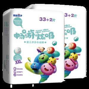 青蛙王子 超薄拉拉裤尿不湿L104片 券后¥119