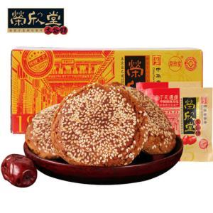 山西特产 荣欣堂 红枣味太谷饼 2100克  26.8元包邮