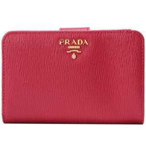 京东PLUS PRADA 普拉达 女士玫红色牛皮短款钱包钱夹 1ML225 2EZZ F0505 1540元