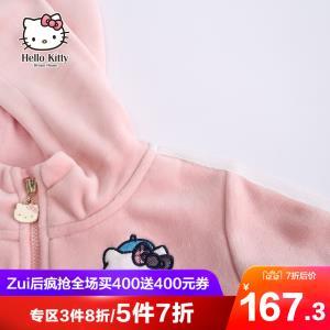 Hellokitty童装女童秋冬装2018新款儿童加绒两件套加厚运动套装长  189元