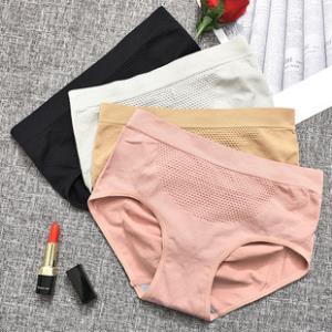 3条装 暖宫蜂巢内裤女士按摩高弹无缝纯棉 券后25.8元