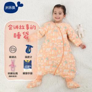 米乐鱼睡袋婴儿宝宝抱被儿童睡袋防踢被沐粉林110*64cm *2件 298元(合149元/件)