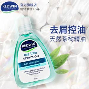 澳洲进口 REDWIN 茶树油 洗发水 250ml*2瓶  39元包邮