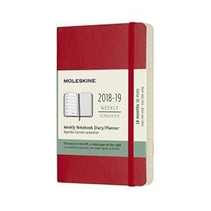 Moleskine 魔力斯奇那 2018/2019 18个月猩红色口袋型周笔记本 79元