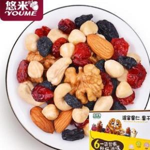 悠米每日坚果仁混合18小包装组合450g  券后¥49.8