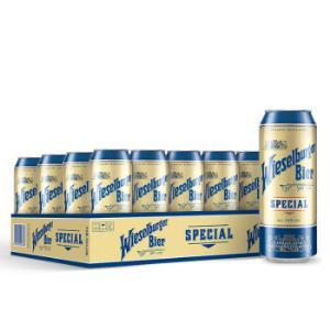 威瑟尔堡 喜力旗下特制啤酒 奥地利进口 500ml*24听整箱 1770年酿造工艺 *2件 129元(合64.5元/件)