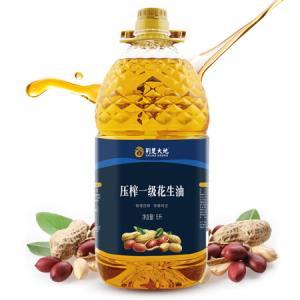 荆楚大地 压榨一级花生油 浓香型食用油5L 非转基因 66.9元