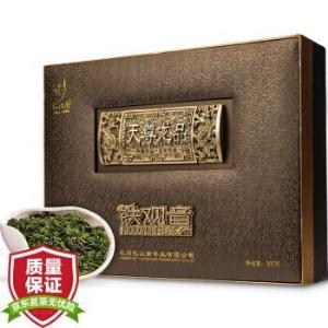 忆江南 天尊龙品 安溪 特级铁观音茶叶年货礼盒装 500g *3件331.2元(合110.4元/件)