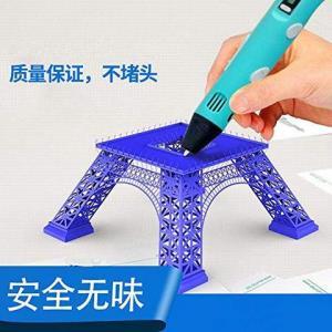 缘诺亿 儿童益智绘画3D打印笔 儿童玩具3D无味不堵笔头生日圣诞节礼物打印笔 (蓝色)129元