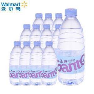 景田 饮用纯净水 560ml*12瓶14.8元